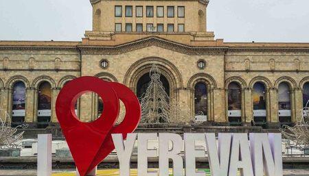 Тур «ОГНИ ДВУХ СТОЛИЦ: ЕРЕВАН-ГЮМРИ» 6 дней / 5 ночей